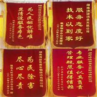 滨江灭鼠公司