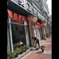 广州白蚁防治公司