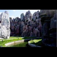 乐山生态园直塑水泥假山、遂宁生态园直塑水泥假山