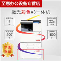 厦门正品震旦打印机 ADC225 多功能数码彩色复合机