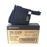 原装京瓷TK-1128 1123粉盒墨粉碳粉