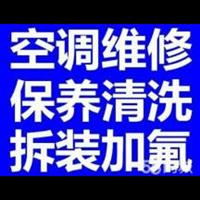 株洲石峰区二手家电回收
