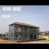 甘肃轻钢房屋工程