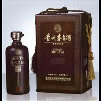北京茅台酒回收电话