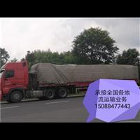 宁波到广州大件运输