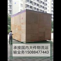 宁波到深圳大件运输