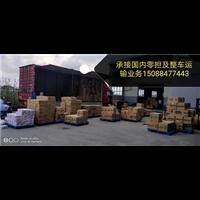 宁波到惠州整车物流