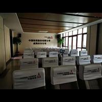 铁塔股份有限公司威海分公司室内空气检测