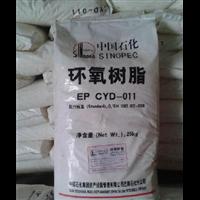 江苏回收树脂回收价格