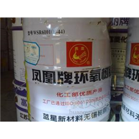 安徽回收环氧树脂厂家