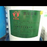 山西高价回收氯化亚锡
