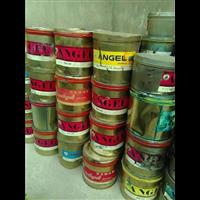 重庆回收油漆回收公司