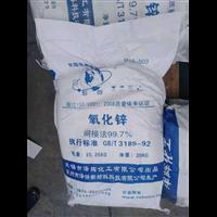 江西丙烯酸树脂回收报价