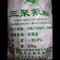 内蒙聚铜树脂高价回收