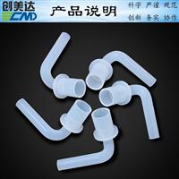 茂名硅胶制品万博官网登录入口质量上乘南山区生活电器硅胶密封排气弯管耐屈挠