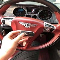 兴义开汽车门锁分享华晨宝马的遥控器编程方法