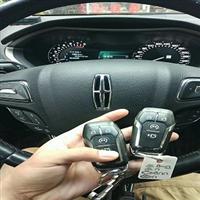 黔西南配汽车钥匙