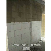 余姚轻质�砖隔墙