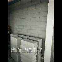 嵊州〓轻质砖隔墙