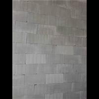 慈溪轻质砖隔★墙是什么?