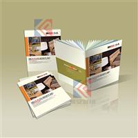 合肥画册印刷厂