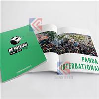 合肥企业画册印刷
