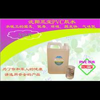 PVC胶粘剂胶粘剂厂