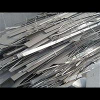 普兰店区高价回收废铝
