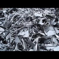 长海县高价回收废铝