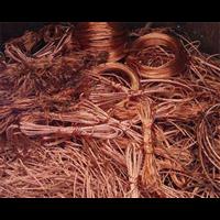 沙河口区高价回收废铜