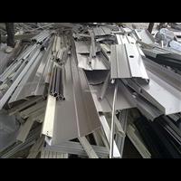 长海县回收废铝报价