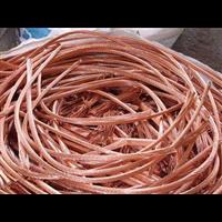 沙河口区专业回收废铜