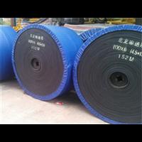 新疆钢丝绳管状输送带