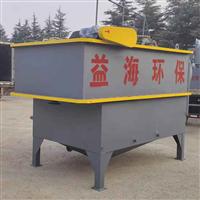 益海环保污水处理设备溶气气浮机价格