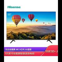 海信50寸4k智能电视机
