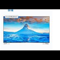 海信55寸4k智能语音电视机