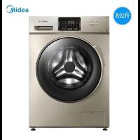小天鹅10公斤变频洗衣机