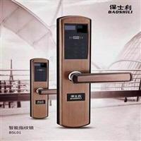 韩城开锁公司浅谈b级锁芯和c级锁芯区别?