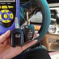 找韩城配汽车钥匙需要注意的八大理由