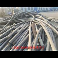 东莞废旧电线电缆回收哪家公司报价高