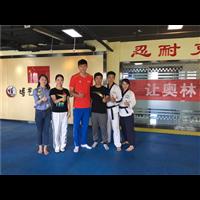 新疆跆拳道