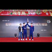 2019年世界跆拳道获得全国第一
