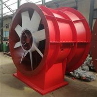 k45矿用通风机矿井通风机k45轴流通风机