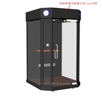 庆阳市单人可移动静音舱找厂家定制