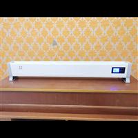 上海家用取暖器價格