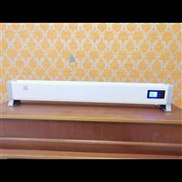 上海家用取暖器批發廠家
