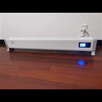 浙江踢腳線對流式電暖器批發價格
