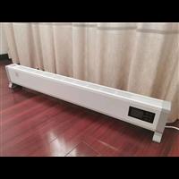 踢腳線對流式電暖器價格