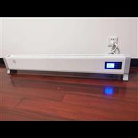 長沙踢腳線對流式電暖器批發廠家