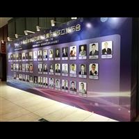 廣州簽到背景企業宣傳背景舞臺背景